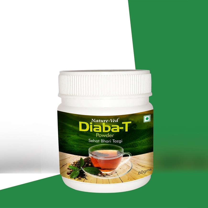 Picture of Diaba-T Powder (Repurchase)